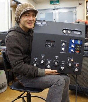 Hideyuki with PC pedalboard.jpg